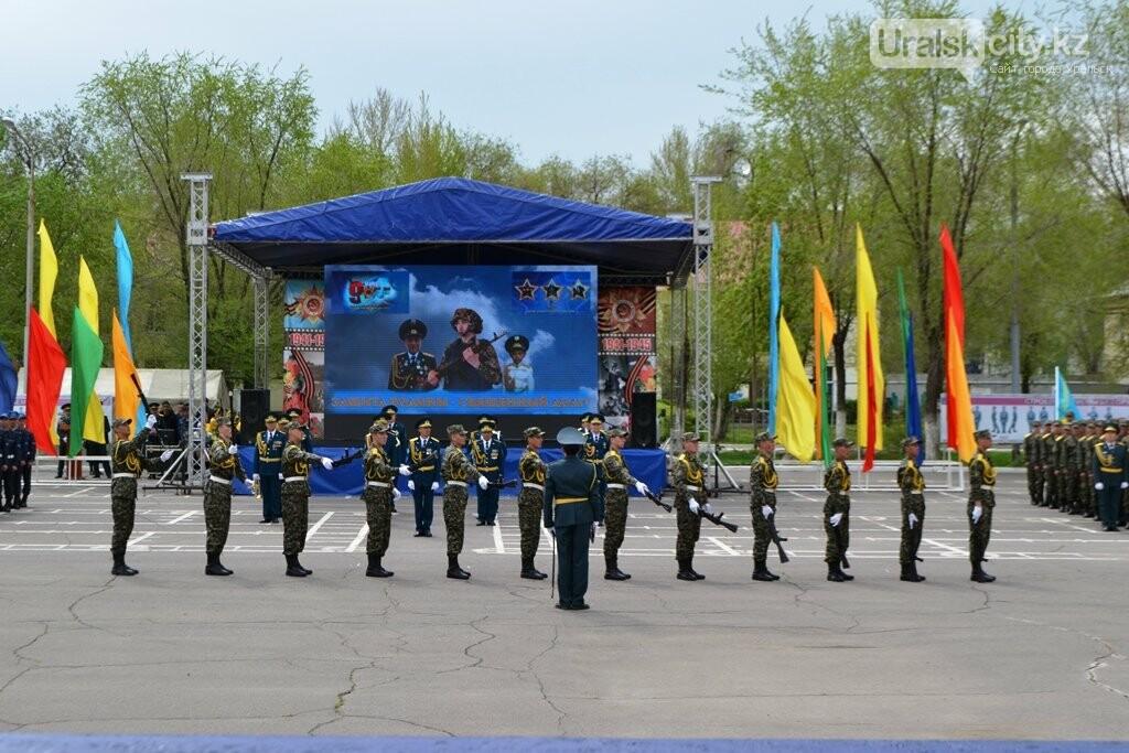 В  Уральске  гвардейцы  с размахом отметили День защитника Отечества, фото-5