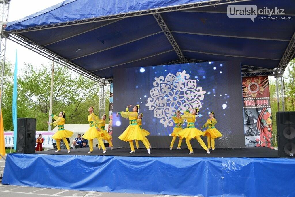 В  Уральске  гвардейцы  с размахом отметили День защитника Отечества, фото-3