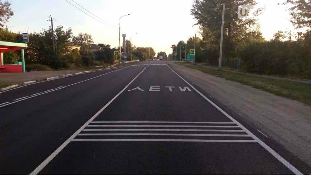 Внедрение новшеств на дорогах Уральска, фото-6