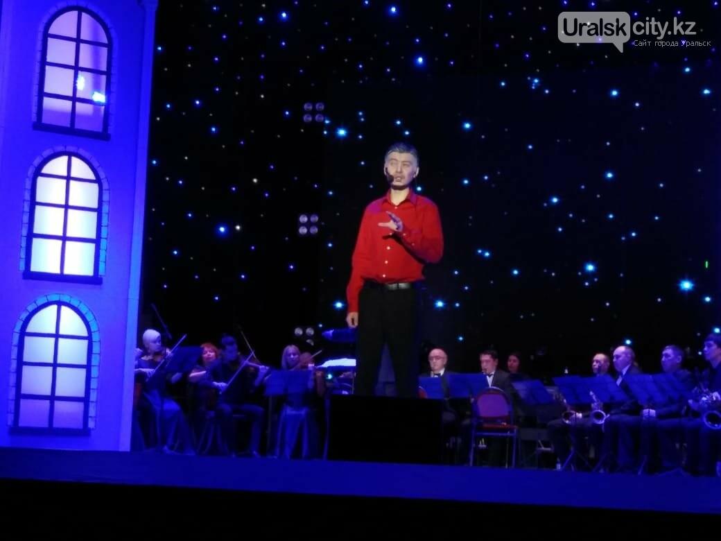 В ЗКО впервые начал свою деятельность Молодежный музыкальный театр, фото-1