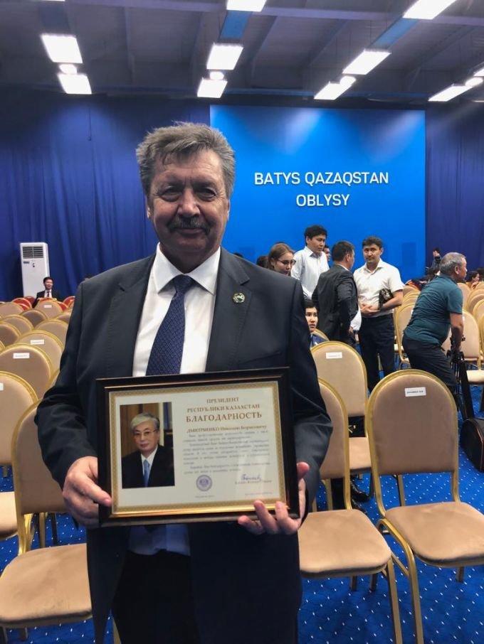Благодарность от Главы государства, фото-4